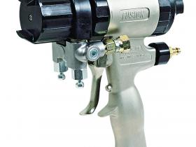fusion-mp-gun